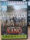 挖寶二手片-K05-012-正版DVD*國片【KANO】-重返台灣棒球的光榮源起