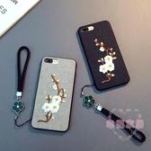 蘋果7plus手機殼掛繩iPhone6sp保護套XR刺繡花防摔i8女款XS Max軟