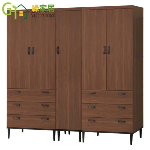 【綠家居】摩斯 工業風7x7尺開門衣櫃組合(六抽+吊桿x3)