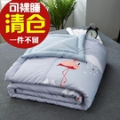 快速出貨 日式水洗棉全棉被空調被涼被可水...