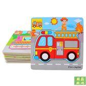 快速出貨 拼圖木質兒童拼圖早教益智女孩男孩幼兒園寶寶積木玩具1-2-3-4-5-6歲