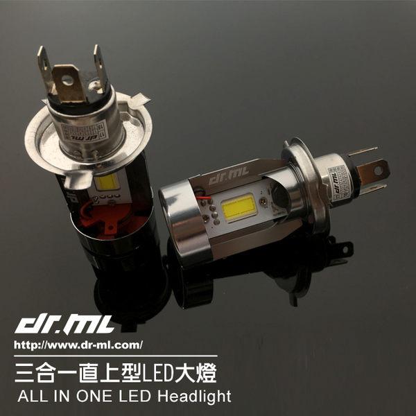 『駒田部屋』保固一年 全新設計 終極爆亮LED大燈 黃金 H4 T10 非HID 飛利浦 MKR 1156 1157 駒典 駒點