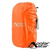 Polar Star 防水背包套『橘』P20726 露營.登山.健行.戶外.背包套.背包雨衣.雨季