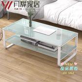 茶几 簡約現代鋼化玻璃客廳個性家具組合創意小戶型辦公室方形桌子T 4色