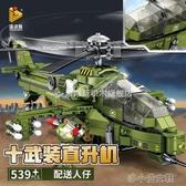 拼裝玩具 兒童積木軍事戰爭裝甲戰車益智拼裝玩具68男孩子10歲12 洛小仙女鞋YJT
