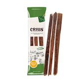 寵物家族-CRIUS 克瑞斯-天然紐西蘭點心 牛系列-耐咬牛筋 3入