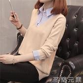 假兩件襯衫女長袖春裝新款洋氣寬鬆襯衣女裝韓版很仙的上衣潮 雙十二全館免運