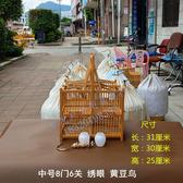 鳥籠 全新款竹製精品大號繡眼鴿子黃豆畫眉鳥籠養籠配件打拍踏滾黃咖啡T 交換禮物