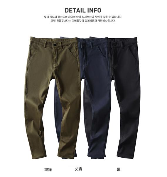 休閒褲 直筒褲 韓系內植絨素面顯瘦窄管褲 【W08N4618】