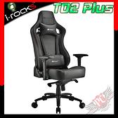 [ PC PARTY ] 送K77R積木鍵盤 艾芮克 I-ROCKS T02 Plus 電腦椅