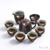 茶具套裝功夫家用陶瓷景德鎮茶壺汝窯茶具簡約現代辦公室 qw4257『俏美人大尺碼』TW
