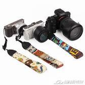 微單相機手繩佳能尼康賓得相機通用單反手腕帶拍立得掛繩  潮流前線