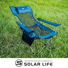 索樂生活 加厚鋼管可調式休閒摺疊躺椅露營椅扶手導演椅(附收納袋).戶外摺疊椅 靠背休閒椅