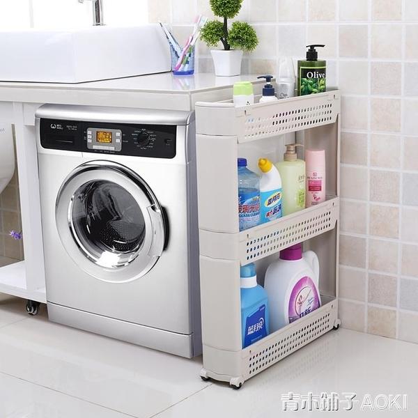三層衛生間置物架 多功能浴室儲物架 衛浴廚房夾縫收納架 青木鋪子