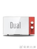 DUAL dik37德國帝而小清新微波爐家用轉盤機械式迷你小型20LYXS 優家小鋪