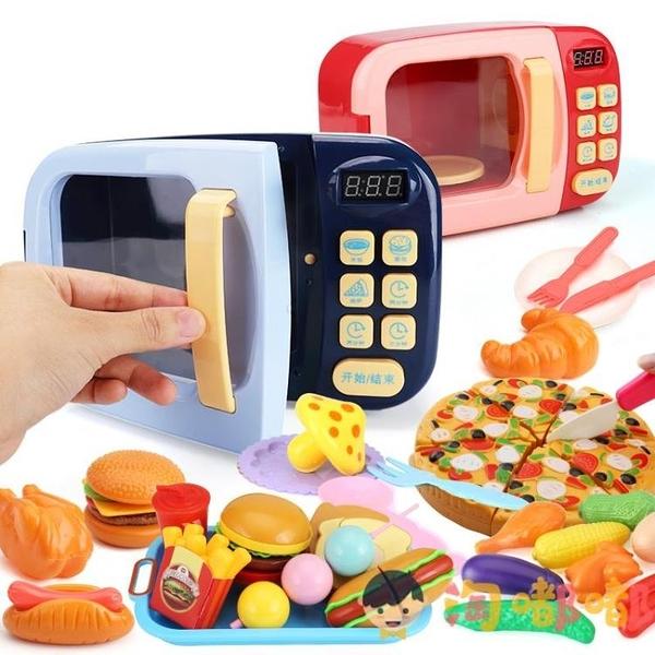 兒童家家酒微波爐玩具烤箱寶寶廚房套裝男女孩仿真廚具【淘嘟嘟】