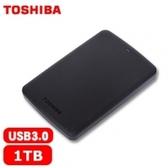 Toshiba A2 Basic 1TB 行動硬碟(黑靚潮)