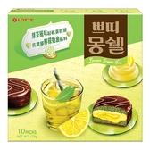 迷你夢幻巧克力派-檸檬綠茶風味(10顆裝)170g【愛買】