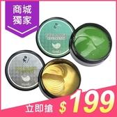 依洛嘉 眼膜(60PCS/盒) 款式可選【小三美日】$199
