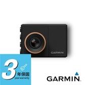 GARMIN GDR E560 行車記錄器(送32G)