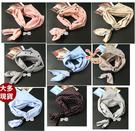 依芝鎂-k1307圍巾男女通用棉質領巾絲巾英倫款小方巾贈皮扣,售價199元