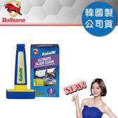 【Bullsone】RainOK玻璃油垢去除劑
