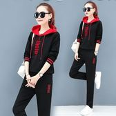 長袖套裝二件套秋裝新款韓版時尚氣質休閑兩件套運動套裝女4F024.225皇潮天下