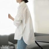 長袖襯衫 2020春秋休閑大碼慵懶風白襯衫女長袖韓版設計感小眾寬鬆襯衣洋氣 小宅女