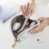 (萬聖節鉅惠)化妝包簡約旅行化妝包化妝品收納包袋女正韓小號手拿包隨身防水便攜迷你