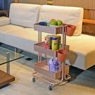 【品樂生活】免運 北歐風玫瑰金極簡籃網推車-贈同色系掛籃X2/床邊桌/便利桌/懶人桌/邊桌(IKEA)