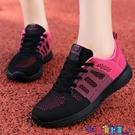 運動鞋 休閒鞋2021夏季新款黑色運動鞋女韓版百搭透氣輕便學生健身房休閒跑步鞋 寶貝 新品