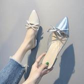 懶人半拖鞋女 新款 銀色蝴蝶結尖頭中跟時尚外穿包頭網紅穆勒鞋 超值價