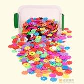 雪花片積木兒童益智玩具拼插拼裝大號加厚3-6歲幼兒園男女孩 快速出貨