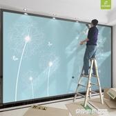 網紅電視背景牆壁紙現代簡約客廳影視牆3D立體牆布5D裝飾蒲公英畫 ATF 【雙12購物節】