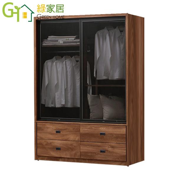 【綠家居】納波德 現代5.1尺多功能黑玻推門衣櫃/收納櫃組合(吊衣桿+四抽屜+內開放層格)
