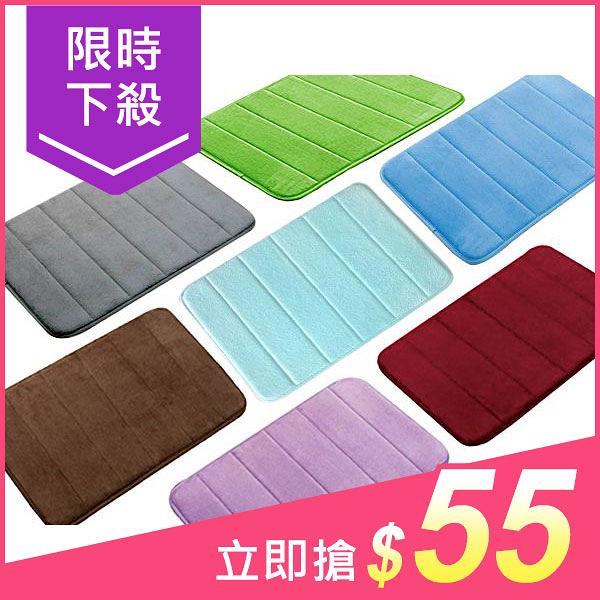 可水洗珊瑚絨條紋腳踏墊(1入) 顏色隨機【小三美日】