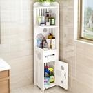 衛生間收納櫃夾縫置物架浴室落地式多層廁所洗手間儲物櫃馬桶邊櫃 NMS 樂活生活館
