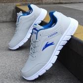 運動鞋男運動鞋休閒運動鞋韓版男青少年跑步鞋 雙12