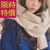 羊毛圍巾-針織英倫知性保暖防寒男女圍脖5色61y72[巴黎精品]