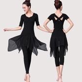 舞蹈練功服現代舞服裝女成人套裝黑色莫代爾古典形體跳舞服拉丁舞