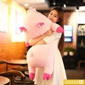聖誕節禮物豬公仔毛絨玩具女生玩偶睡覺長抱枕小豬豬布娃娃女孩兒童生日禮物