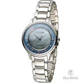 星辰 CITIZEN L系列 柔美風格璀璨真鑽腕錶 EM0380-65D
