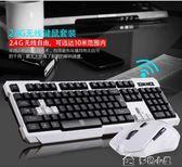 德意龍黑暗騎士無線鍵盤滑鼠套裝筆記本臺式電腦 多色小屋