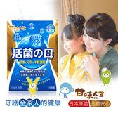 【三立 甘味人生】活菌之母(敏益菌) 30包/盒