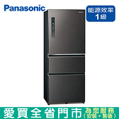 Panasonic國際500L三門變頻冰箱NR-C501XV-V含配送+安裝【愛買】