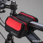 自行車騎行包馬鞍包車前包山地車裝備配件上管包 BF3569『寶貝兒童裝』
