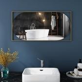 浴室鏡 北歐鏤空壁掛橢圓形鏡子洗手間衛浴鏡化妝鏡梳妝鏡衛浴鏡子 - 古梵希