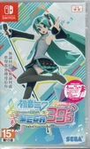 【玩樂小熊】Switch遊戲NS 初音未來 Project DIVA MEGA39's 中文版