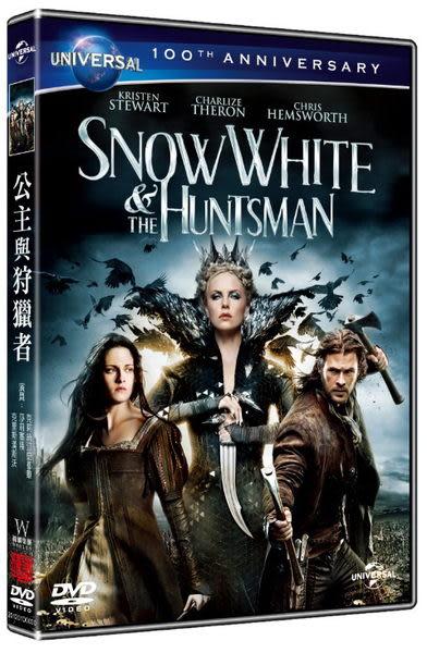 公主與狩獵者 DVD (音樂影片購)
