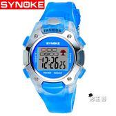 兒童手錶夜光男孩女孩秒錶小學生男童女童多功能運動電子錶(一件免運)